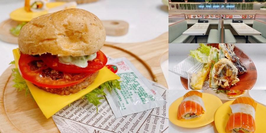 [八德美食]爭先食蔬|爭鮮集團全台第一家素食版爭鮮食蔬壽司~等候上餐超久 @VIVIYU小世界
