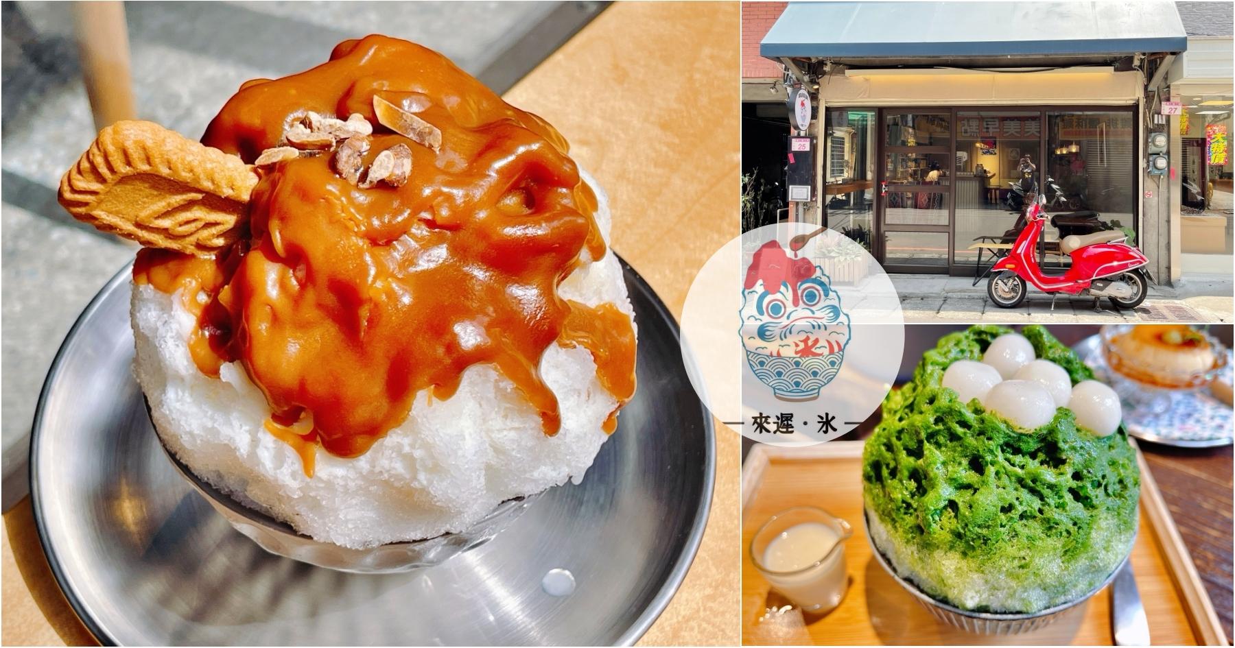 [台北.約訪]Mr.Onion.敦化SOGO店~最新菜色餐點嚐鮮 @VIVIYU小世界