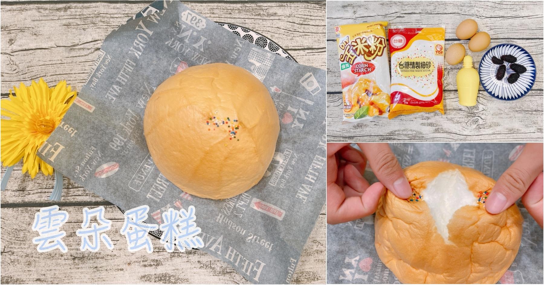 [台灣美食]必勝客|披薩買大送大超值優惠外帶~線上訂餐外帶/外送好方便 @VIVIYU小世界