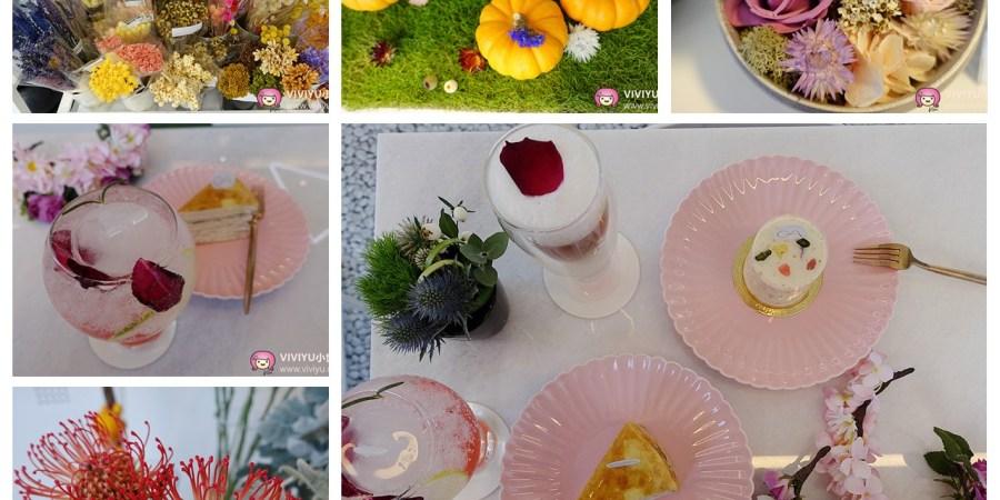 GA flower cafè,下午茶,日青方好,桃園咖啡,桃園美食,甜點,花圈,花藝店 @VIVIYU小世界