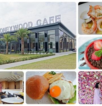 [ 平鎮·美食]HoneyWood Cafe~(晶麒莊園內)新開幕景觀咖啡館.南瓜馬車、浪漫教堂、整面夢幻花牆是最佳的拍照地點