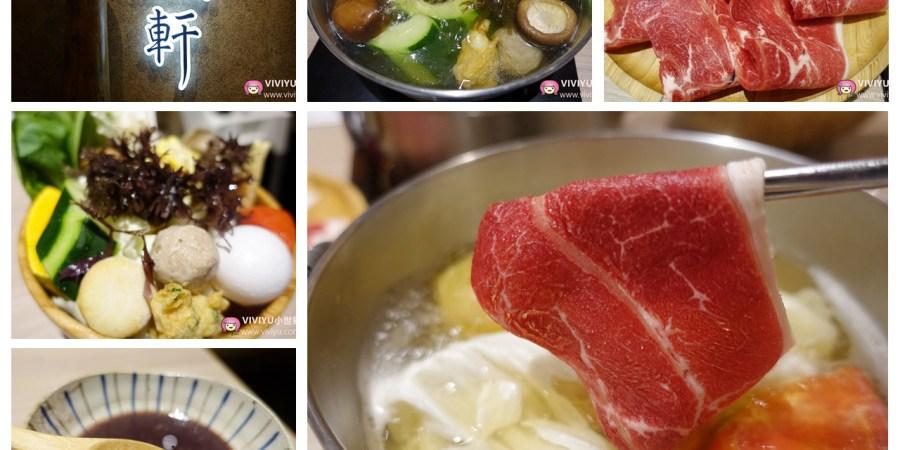 [八德.美食]秋風軒~廣豐新天地內的主題餐廳,日本頂級SHABU,採用日本進口的丸石柴魚所製作的湯頭.食材最原汁原味的鍋物美味