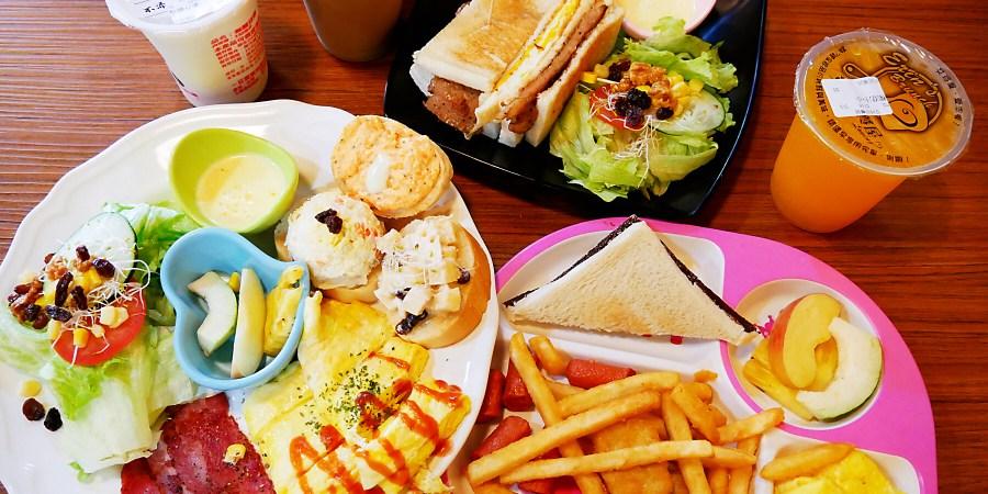 [龜山美食]自強國小旁|艾玲早餐屋~在地人推薦的早午餐店.套餐豐盛選擇樣式多 @VIVIYU小世界