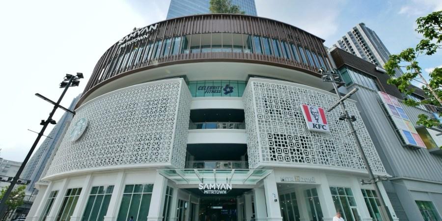 24小時big c,Sam Yan站,Samyan Mitrtown,曼谷新商場,曼谷購物中心,泰國購物,義德堂 @VIVIYU小世界