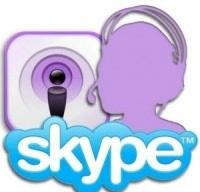 Чтобы получить онлайн консультацию психолога по Skype:
