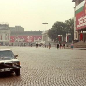 Ministero della Difesa, 1984
