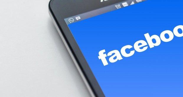 В Facebook рассказали как узнать об утечке личных данных