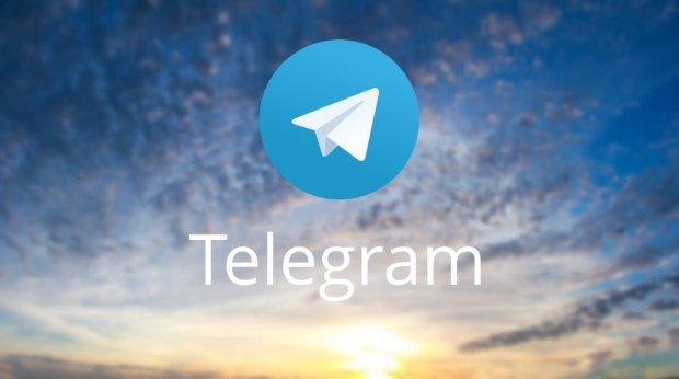 На Avito за 100 рублей'разблокируют Telegram