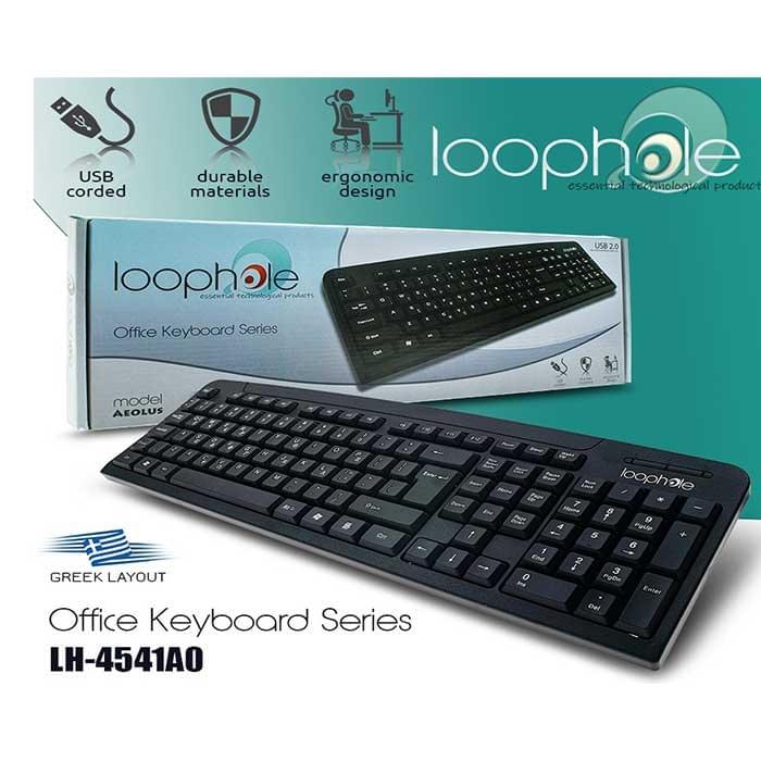 Loophole LH 4541A0 Πληκτρολογιο eshop ανω λιοσια καματερο αχαρναι οικονομικο