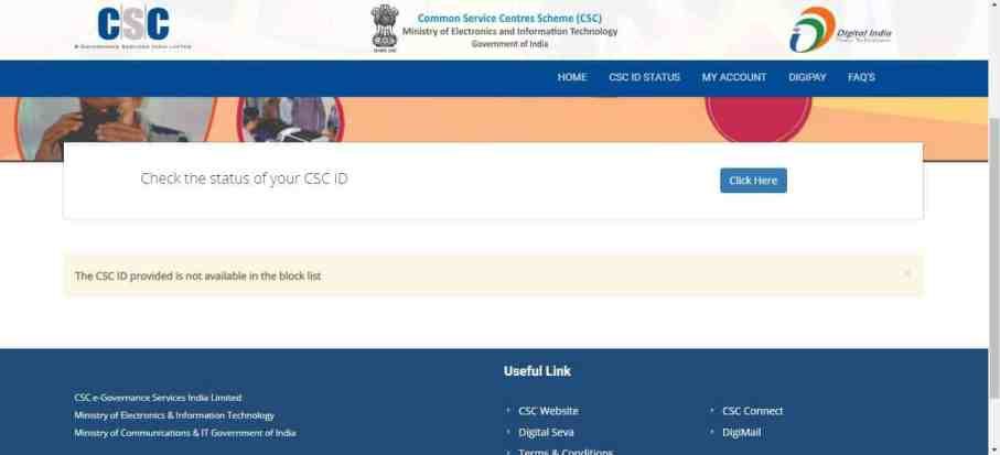 CSC ID Suspended, deactivated? How to Check CSC Digital seva Id