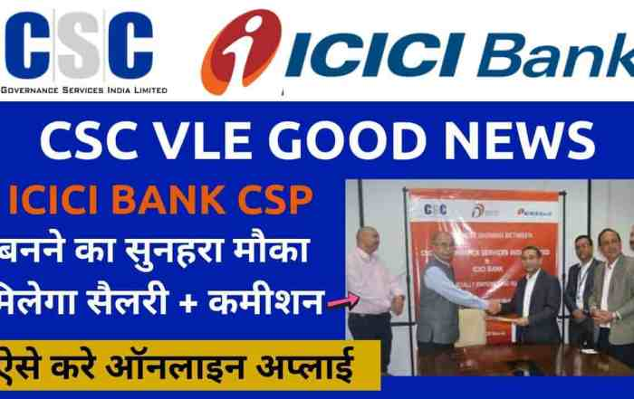 Apply Online For CSC ICICI Bank CSP Registration BC बैंक मित्र
