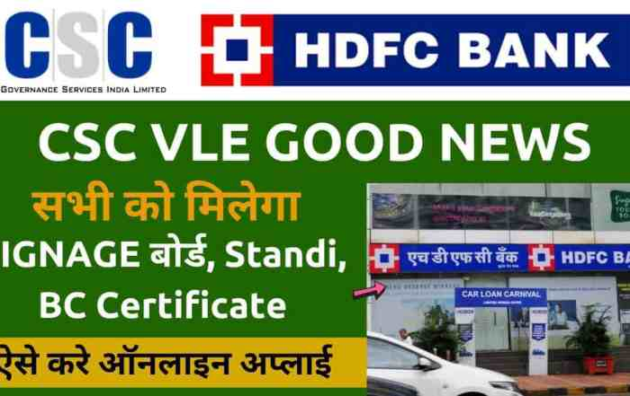 CSC HDFC Bank Mitra CSP Certificate and Signage standee