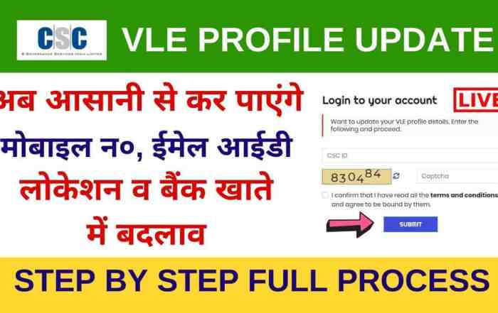 How to Update mobile number email and Bank Account Location in csc portal