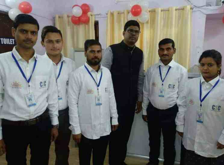 csc aadhaar workers VLE SOCIETY