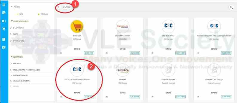 csc election voter id pvc card order 2020