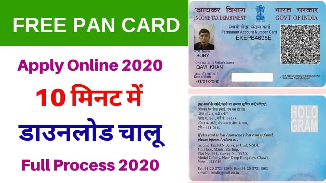 Ekyc instant pan card apply online CSC Download Pan Card in 10 Minutes