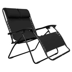 Lawn Chair With Canopy Butterfly Replacement Covers Outdoor Caravan Infinity Loveseat Zero Gravity Patio Black Cvanzgl01051