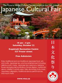 , 2011 VNCS Japanese Cultural Fair (Saturday, October 22nd), VNCS
