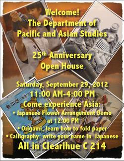 Asian Studies Open House