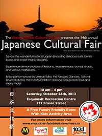 , 2013 VNCS Japanese Cultural Fair (Saturday, October 26th), VNCS