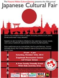 , 2014 VNCS Japanese Cultural Fair (Saturday, October 25th), VNCS