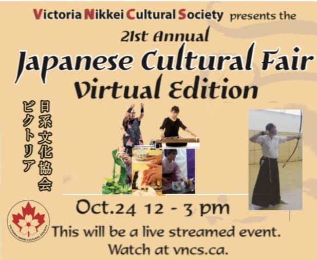 Japanese Cultural Fair Virtual Edition