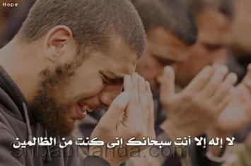 Doa Saat Mendapat Kesulitan (Doa Nabi Yunus)