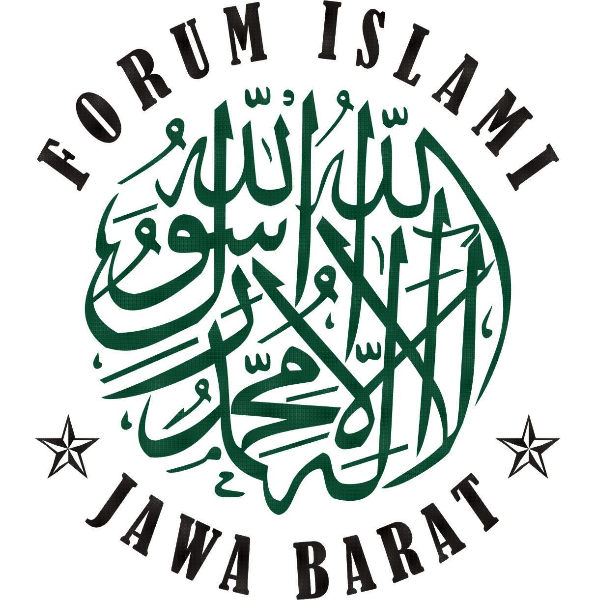 Press Release FIS Jabar Tentang Aliran Sesat  Pimpinan Idris Nawawi
