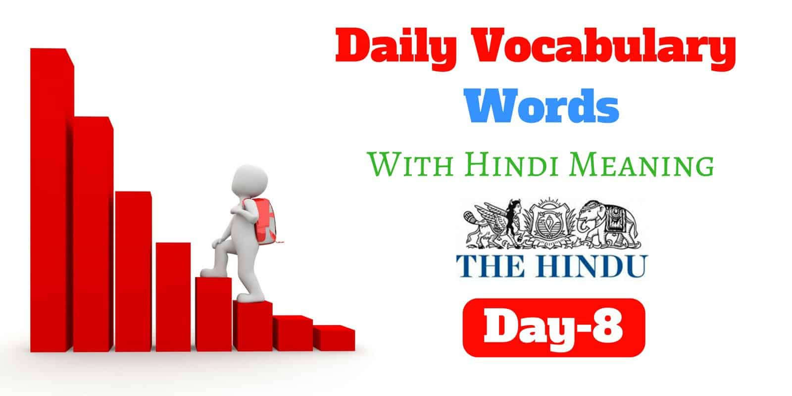 Important vocabulary word list with meaning and sentence Day-8