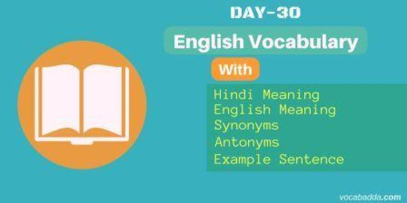 10 Important Vocabulary Words With Hindi Meaning Day-30