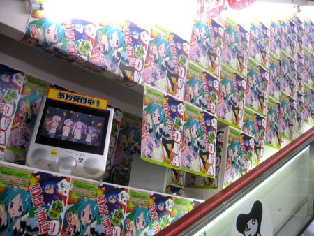 And this what's its like in Akihabara! Man, Lucky Star sure is popular...