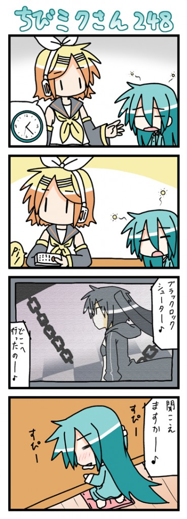 Chibi-Miuk watches BRS