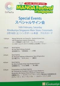 MANGA Festival in Singapore talk/autograph schedule