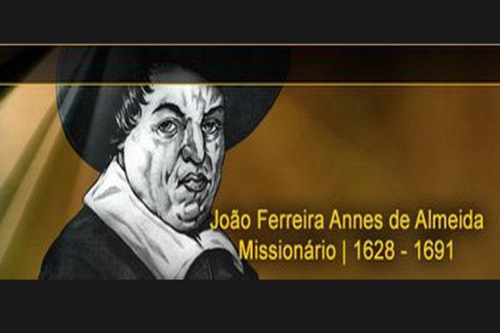 Quem foi João Ferreira de Almeida