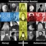 sfintiii romani