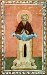 Sf cuv Simeon stalpnicul
