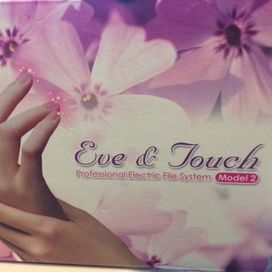 Electric File - Eve & Touch model 2