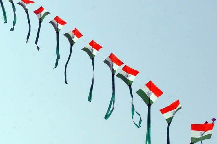 independence day kite