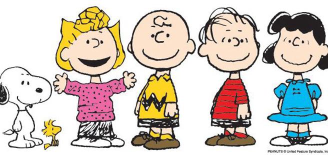 Peanuts comic lastly published on February 13