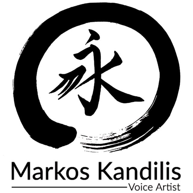 Markos Kandilis