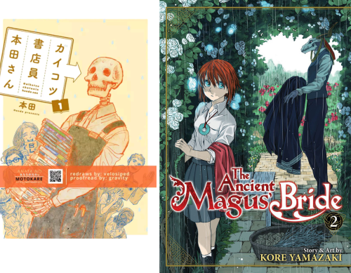 Covers for Skull-faced book seller Honda and The Ancient Magus Bride both featuring skull faced men