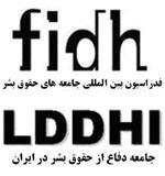 fidh_lddhi_logo2.jpg