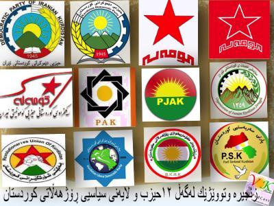 iranian_kurds_12organizations.jpg