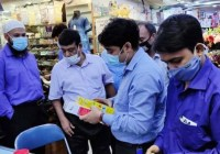 বিদেশি খাদ্যপণ্যে আমদানিকারকের স্টিকার না থাকায় ২ লাখ টাকা জরিমানা