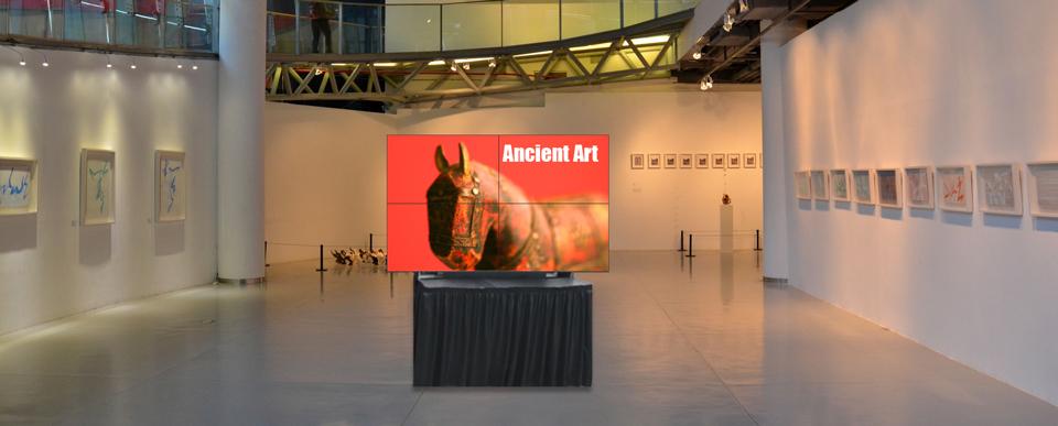 museumafter1