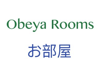 Obeya Rooms