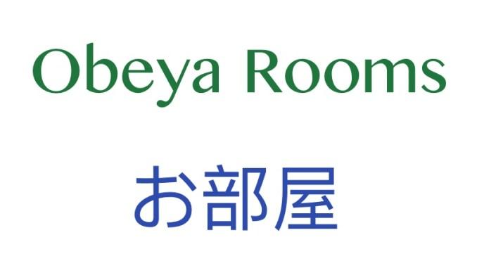 Obeya Rooms