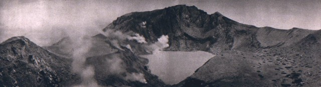 Photograph from Global Volcanism Program website. Note the high rate of fumarolic activity and the crater lake.