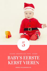 babys-eerste-kerst-ideeen-tips