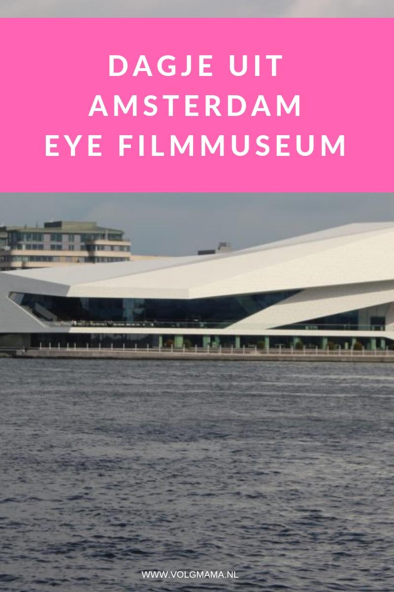 Ervaring Review Dagje Uit Amsterdam Met Kinderen Eye Filmmuseum Film